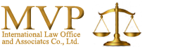 MVP Interlaw Best Law Services in Bangkok